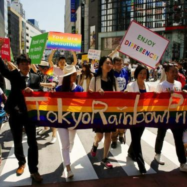 Japan's Gay Mockery Throwback