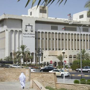 A general view of the Kuwait Palace of Justice (court house) in Kuwait City, Kuwait.