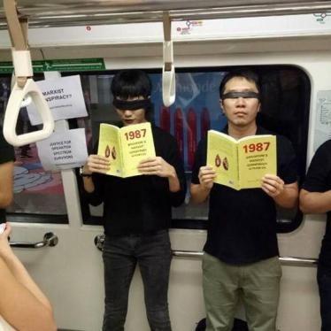 新加坡:撤告和平抗议者