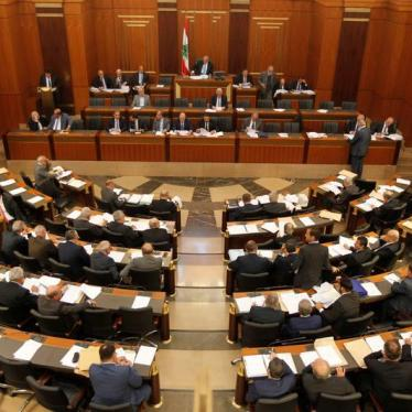 Lebanon: New Torture Law Positive, But Incomplete