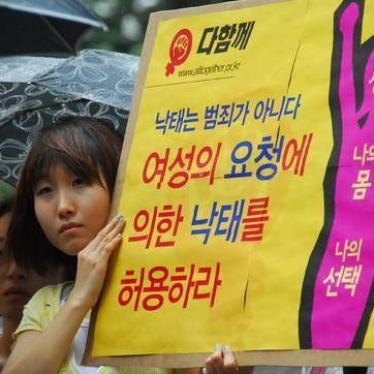 South Korea Kicks Issue of Abortion Down the Road