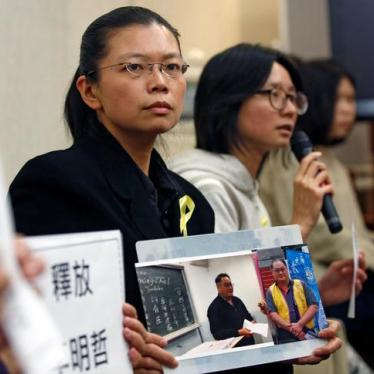 China: Release Taiwanese Democracy Activist