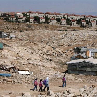 Israel: Army Demolishing West Bank Schools