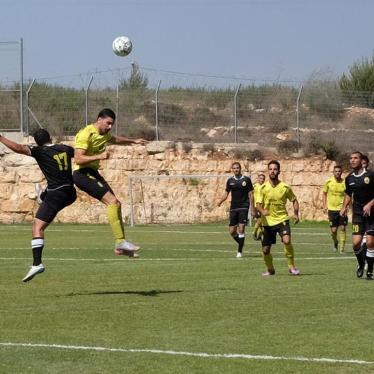 FIFA: Delay of Israeli Settlement Club Decision Sets Back Reform