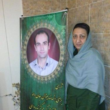Iran: Slain Protester's Mother Arrested