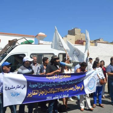 Morocco: Obstruction of Rights Group
