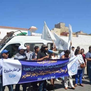 Maroc : Obstruction des activités d'une organisation de défense des droits humains