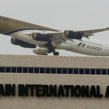 البحرين تمنع ممثل هيومن رايتس ووتش من الدخول