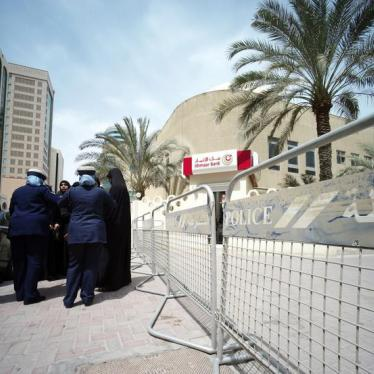 Bahrain: Proposed Military Trials of Civilians