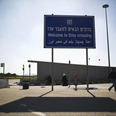 Israel/Palestine: Rights Workers Denied Gaza Access