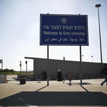 Israël/Palestine : Les défenseurs des droits humains privés d'accès à Gaza