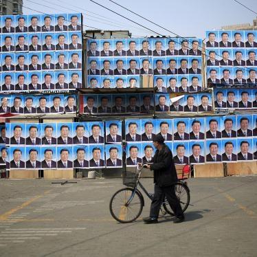 中国:对人权打压持续深化