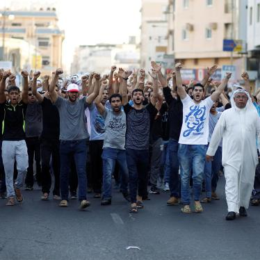 Bahrain: Accelerated Repression Jeopardizes Activists