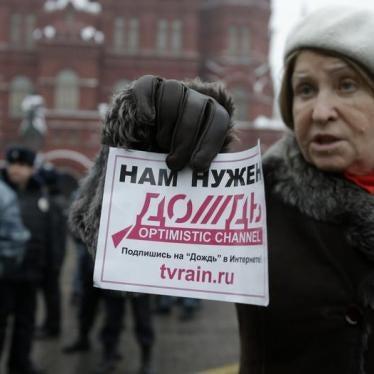 Украина: запрещена трансляция независимого российского телеканала