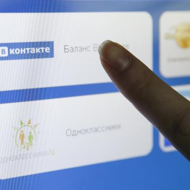 Ukraine: Revoke Ban on Dozens of Russian Web Companies