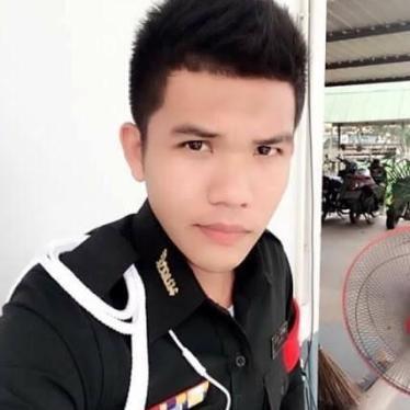 ประเทศไทย: ทหารเกณฑ์ถูกซ้อมจนเสียชีวิต