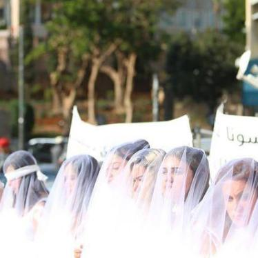 Demonstration outside Parliament on December 6, 2016, with women in white dresses and wrapped in bandages, calling for the repeal of article 522 of the penal code.