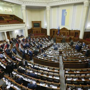 Ukraine Should Drop Bills Which Hamper Activists' Work