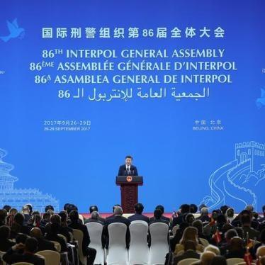 中国:国际刑警红色通告人员家属被骚扰