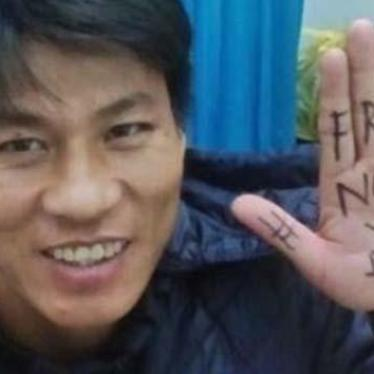 Vietnam: Drop Charges Against Nguyen Van Oai