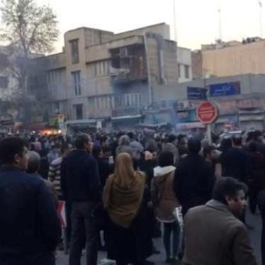 Iran: Investigate Killings of Protesters