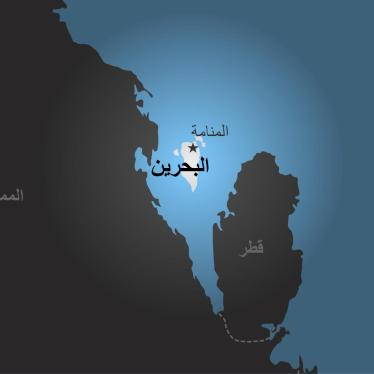 Bahrain: New Deportations of Nationals