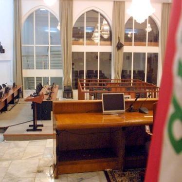 """أقسى العقوبات لنساء يُزعم ارتباطهن بـ """"داعش"""" في محاكمات عراقية جائرة"""
