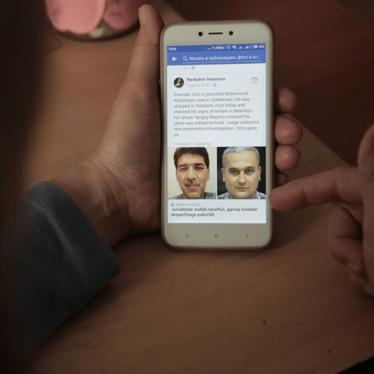 ウズベキスタン:ジャーナリスト、訴追や嫌がらせの対象に