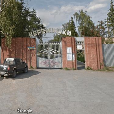 Niños en un orfanato ruso alegan haber sido violados