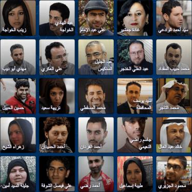 وزير الداخلية البحريني يهدد بحملة قمع على الإنترنت