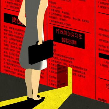 China Female Civil Servants Face Discrimination Harassment Human Rights Watch