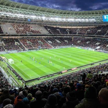 """روسيا: قمع وتمييز قبيل """"كأس العالم"""""""