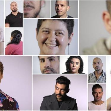"""""""لست وحدك"""": أصوات مجتمع الميم من الشرق الأوسط وشمال أفريقيا"""