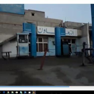 Egypt: Looming Humanitarian Crisis in Sinai