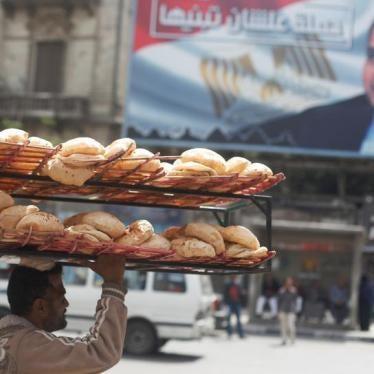 مصر: على السيسي إنهاء الانتهاكات الحقوقية
