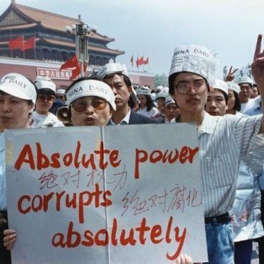 中国:回应为六四屠杀伸张正义呼声