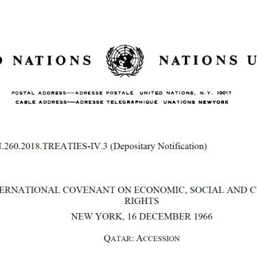 قطر تنضم إلى معاهدتين أساسيتين لحقوق الإنسان