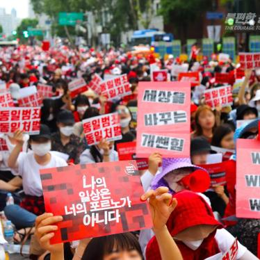 South Korean Women are Fed Up with Inequality