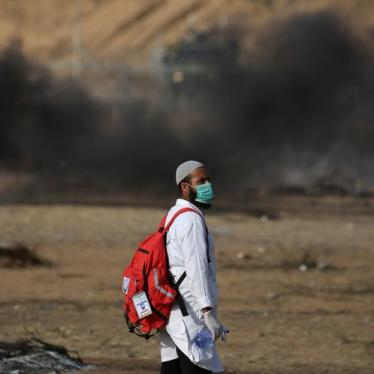 Medical Workers Shot in Gaza Demonstrations