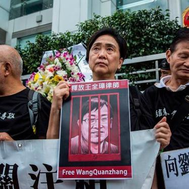 China: Free Rights Lawyers, Reinstate Law Licenses