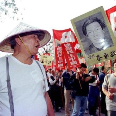 China: Free Veteran Democracy Activist