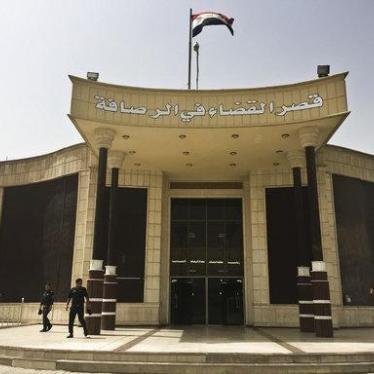 Iraq: Judges Disregard Torture Allegations