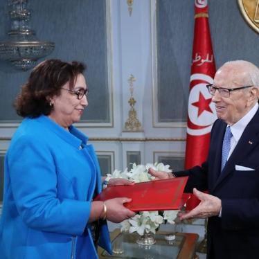 Tunisia: Landmark Proposals on Gender Bias, Privacy