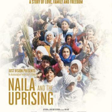 HRW Hosts the Los Angeles Premiere of NAILA AND THE UPRISING
