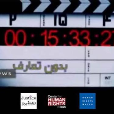 إيران: عائلات النشطاء تتعرض للمضايقة