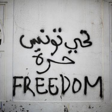 Revolutionary graffiti adorns a wall of the Prime Minister's office in Tunis, January 22, 2011.