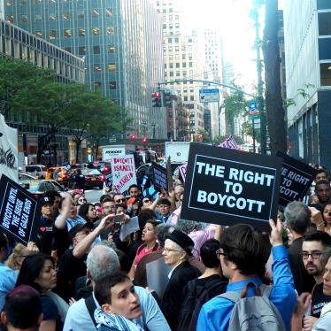 Outside the office of New York State Governor Andrew Cuomo, demonstrators protest against a law that bars the state from investing in companies that support boycotts of Israel, New York City, June 9, 2016.