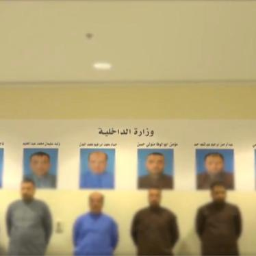 Kuwait's Interior Ministry released a video statement on July 12 alleging the eight Egyptians were sought for criminal offenses in Egypt. Video originally published on Kuwait's Interior Ministry YouTube Page.