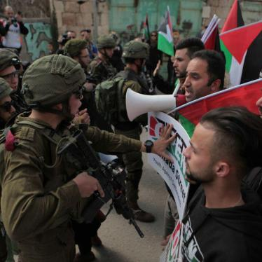 Israel/West Bank: Grant Palestinians Equal Rights